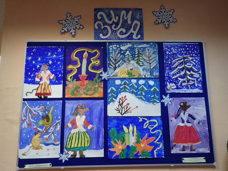 Выставку детского художественного творчества